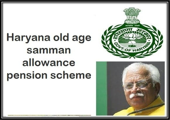 Haryana Pension - How to apply for Old Age Pension Haryana Scheme